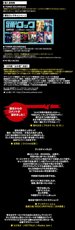 top仮2